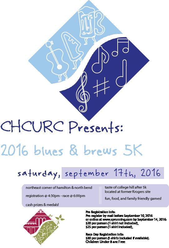 blues and brews 5k flyer